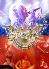 【DVD】 LIGHT BRINGER ライトブリンガー / MEMORY OF GENESIS 〜Lovely Music Tour 2012 Final〜 送料無料