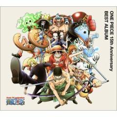 【CD国内】 アニメ (Anime) / ONE PIECE 15th Anniversary BEST ALBUM 送料無料