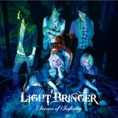 【CD】 LIGHT BRINGER ライトブリンガー / Scenes of Infinity 送料無料