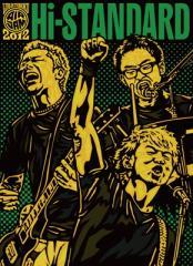 【DVD】 Hi-standard ハイスタンダード / Live at TOHOKU AIR JAM 2012 送料無料