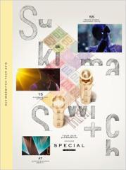 """【DVD】 スキマスイッチ  / スキマスイッチTOUR2015""""SUKIMASWITCH"""" SPECIAL THE MOVIE (DVD) 送料無料"""