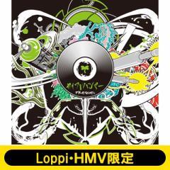 【CD】 カイワレハンマー / Prequel 【Loppi・HMV限定盤】 送料無料