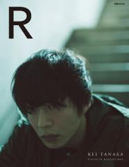 【ムック】 田中圭 / 田中圭写真集「R」 ぴあMOOK 送料無料