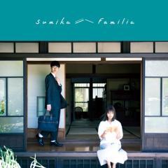 【CD】 sumika / Familia 送料無料