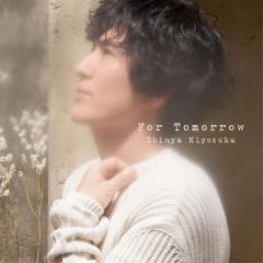 【CD国内】 清塚信也 / For Tomorrow 送料無料