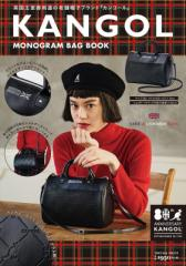 【ムック】 書籍 / KANGOL MONOGRAM BAG BOOK