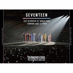 【DVD】 SEVENTEEN / 2017 SEVENTEEN 1ST WORLD TOUR DIAMOND EDGE in JAPAN (2DVD+PHOTO BOOK) 【Loppi・HMV限定盤】 送料