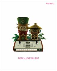 【Blu-ray】初回限定盤 電気グルーヴ デンキグルーブ / TROPICAL LOVE TOUR 2017 【初回生産限定盤】(Blu-ray+2CD) 送料無料