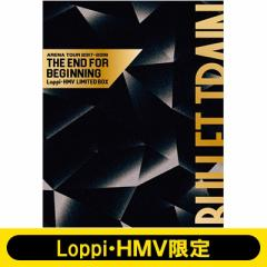 【Blu-ray】 超特急 / BULLET TRAIN ARENA TOUR 2017-2018 THE END FOR BEGINNING Loppi・HMV LIMITED BOX 送料無料