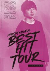 【DVD】 三浦大知 / DAICHI MIURA BEST HIT TOUR in 日本武道館 (3DVD) 送料無料