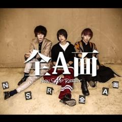 【CD】 Non Stop Rabbit / 全A面