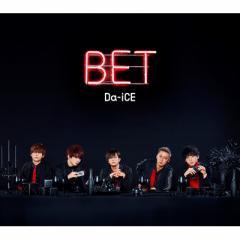 【CD】 Da-iCE / BET 【初回限定盤A】(+DVD) 送料無料