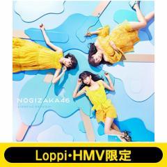 【CD Maxi】 乃木坂46 / 《HMV限定特典付き》 ジコチューで行こう! 【初回仕様限定盤 TYPE-A】(+DVD)