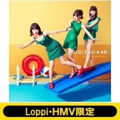 【CD Maxi】 乃木坂46 / 《HMV限定特典付き》 ジコチューで行こう! 【初回仕様限定盤 TYPE-C】(+DVD)