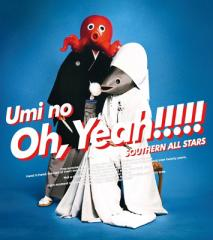 【CD】 Southern All Stars サザンオールスターズ / 海のOh,  Yeah!!【完全生産限定盤】 送料無料