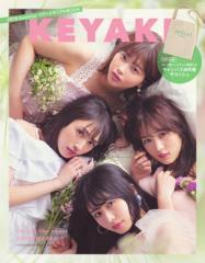 【ムック】 欅坂46 / KEYAKI 〜2018 Summer ツアーメモリアルBOOK〜【通常版】