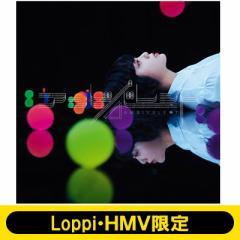 【CD Maxi】 欅坂46 / 《Loppi・HMV限定 生写真特典付》 タイトル未定 【初回仕様限定盤 TYPE-A】(+DVD)