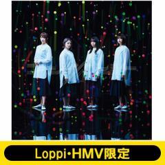 【CD Maxi】 欅坂46 / 《Loppi・HMV限定 生写真特典付》 タイトル未定 【初回仕様限定盤 TYPE-B】(+DVD)