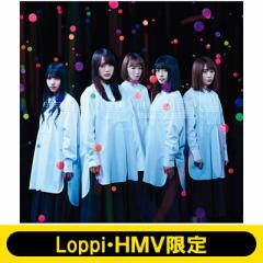 【CD Maxi】 欅坂46 / 《Loppi・HMV限定 生写真特典付》 アンビバレント 【初回仕様限定盤 TYPE-C】(+DVD)