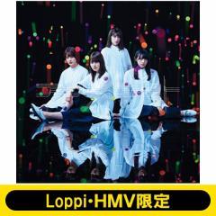 【CD Maxi】 欅坂46 / 《Loppi・HMV限定 生写真特典付》 アンビバレント 【初回仕様限定盤 TYPE-D】(+DVD)