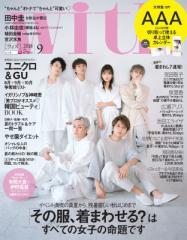 【雑誌】 with編集部 / with (ウィズ) 2018年 9月号