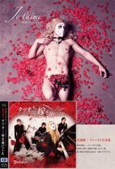 【CD Maxi】 ゴールデンボンバー  / タツオ…嫁を俺にくれ 【超豪華盤】 (CD+DVD+写真集) 送料無料