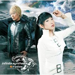 【CD】 fripSide フリップサイド / infinite synthesis 4 送料無料