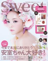 【雑誌】 sweet編集部 / sweet (スウィート) 2018年 10月号 (表紙:安室奈美恵)