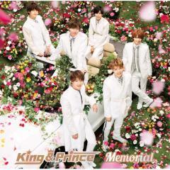 【CD Maxi】初回限定盤 King & Prince / Memorial 【初回限定盤A】(+DVD)