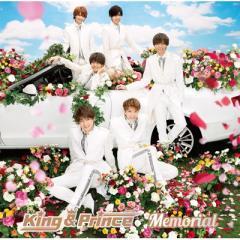 【CD Maxi】初回限定盤 King & Prince / Memorial 【初回限定盤B】(+DVD)