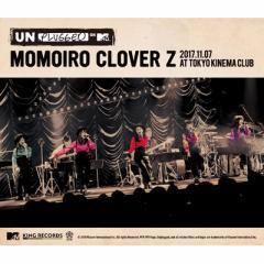 【Blu-ray】 ももいろクローバーZ / MTV Unplugged:Momoiro Clover Z LIVE Blu-ray (+CD) 送料無料