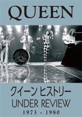 【DVD】 Queen クイーン / Queen History 1973-1980 送料無料