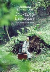 "【Blu-ray】 sumika / sumika Live Tour 2018 ""Starting Caravan"" 2018.07.01 at 日本武道館 (Blu-ray) 送料無料"
