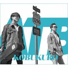 【CD】初回限定盤 コブクロ  / ALL TIME BEST 1998-2018 【初回限定盤】(+DVD) 送料無料