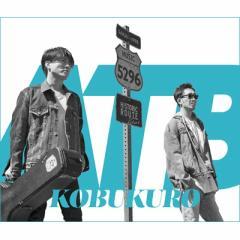 【CD】 コブクロ  / ALL TIME BEST 1998-2018 送料無料