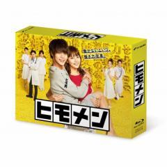 【Blu-ray】 ヒモメン Blu-ray BOX 送料無料