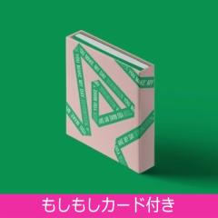 【CD】 SEVENTEEN / 《もしもしカード付》 5th Mini Album:  YOU MAKE MY DAY (FOLLOW ver.)