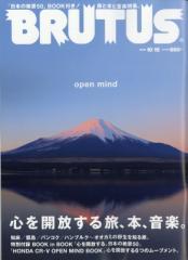 【雑誌】 BRUTUS編集部 / BRUTUS (ブルータス) 2018年 10月 15日号