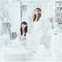 【CD Maxi】 乃木坂46 / 帰り道は遠回りしたくなる 【初回仕様限定盤 TYPE-B】(+Blu-ray)