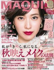 【雑誌】 MAQUIA編集部 / MAQUIA (マキア) 2018年 12月号