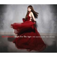 【CD】初回限定盤 浜田麻里 ハマダマリ / Light For The Ages -35th Anniversary Best 〜Fans Selection- 【初回限定盤】(+PH