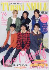 【雑誌】 TVnavi SMILE編集部 / TVnavi SMILE (テレビナビスマイル) Vol.31 2019年 2月号