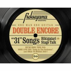 【CD】初回限定盤 福山雅治 / DOUBLE ENCORE 【初回限定盤B】(4CD+DVD) 送料無料