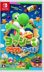 【GAME】 Game Soft (Nintendo Switch) / ヨッシークラフトワールド 送料無料