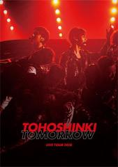【DVD】 東方神起 / 東方神起 LIVE TOUR 2018 〜TOMORROW〜 (DVD) 送料無料