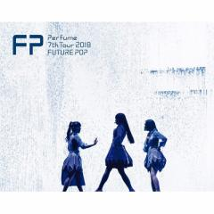 【Blu-ray】初回限定盤 Perfume / Perfume 7th Tour 2018 「FUTURE POP」 【初回限定盤】(Blu-ray) 送料無料