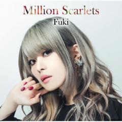 【CD】 Fuki (Fuki Commune) / Million Scarlets 【豪華盤】(+DVD) 送料無料