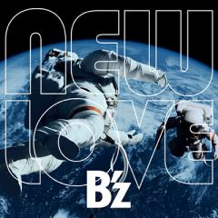【CD】初回限定盤 Bz / NEW LOVE 【初回生産限定盤】(CD+オリジナルTシャツ) 送料無料