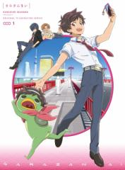 【Blu-ray】 さらざんまい 1 【完全生産限定版】 送料無料