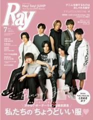 【雑誌】 Ray編集部 / Ray (レイ) 2019年 7月号